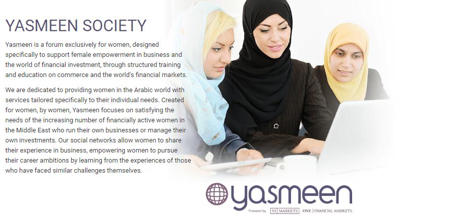 One financial markets Yasmeen society