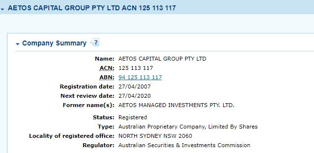 Aetos license