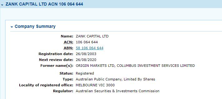Origin ECN license