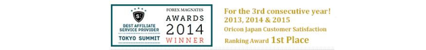 Hirose Financial awards
