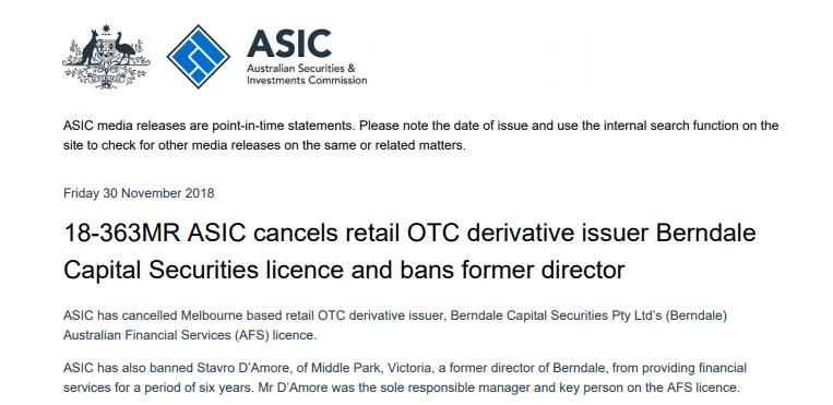 ASIC cancels license